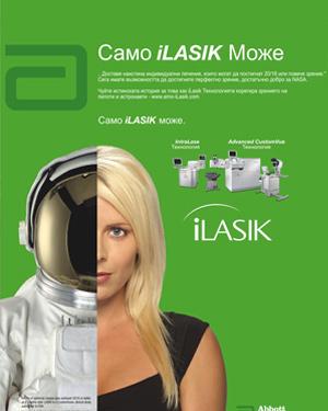 laser vision correction - Varna iLasik