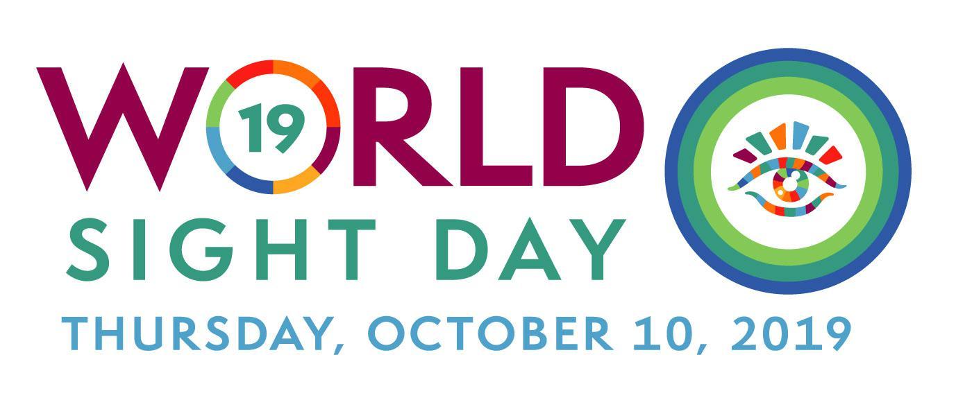 Световен ден на зрението – 10 октомври 2019г.
